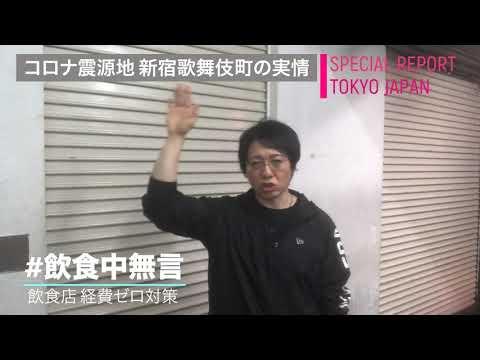 7/24新着動画