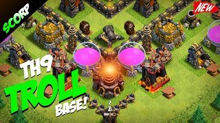 Th9 Troll base| Town Hall 9 Defense base| CoC TH9 Trophy Base 2017 - Clash Of Clans