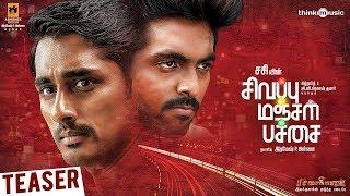 Sivappu Manjal Pachai Teaser Review Siddharth G V Prakash Kumar Sasi Siddhu Kumar