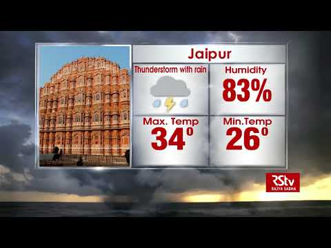 Today's Weather : Monsoon Tracker | July 20, 2018