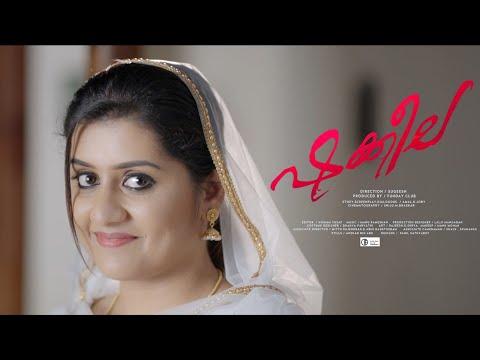 Shakeela Official Teaser | Sarayu | Sugeesh | Amal K Joby | Shiju M Bhaskar | Funday Club