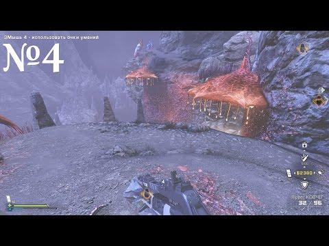 Call of Duty Ghosts Multiplayer Режим -  Вымирание   Awakening