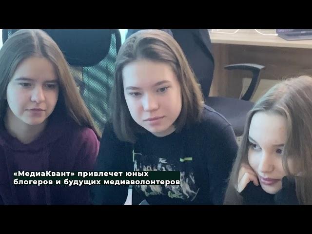 Подростковый клуб с гидропоникой