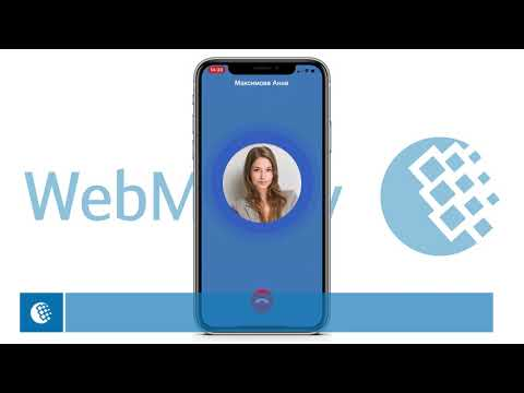 WebMoney Keeper 4.0.0