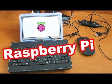видео: Как Сделать МиниКомпьютер На raspberry pi