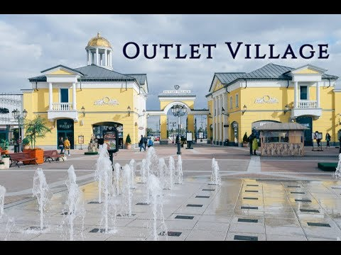 Outlet Village In Moscow | МОСКВА ШОППИНГ [1]