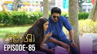 Nirasha | Episode 85 | සතියේ දිනවල රාත්රී 08.30 ට - (2019-04-02) | ITN Thumbnail