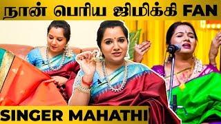 Black Colour புடவை கட்டுனா... Singer Mahathi Saree Collection | Exploring Wardrobe | PART 1