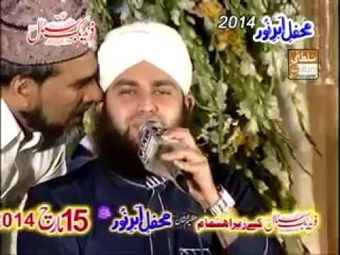 Allah Hu Allah Hu By Hafiz Ahmad Raza Qadri