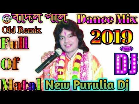 Purulia New Badal Pal Dj Song 2019// By Rahul Music Pro