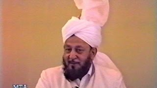 Urdu Khutba Juma on June 10, 1988 by Hazrat Mirza Tahir Ahmad