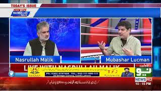 Live with Nasrullah Malik 03 June 2018 | Neo News HD