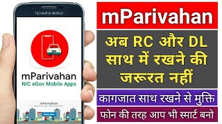 How to Register & use mParivahan | Your Driving License & RC on your Mobile Virtually | mParivahan | screenshot 1
