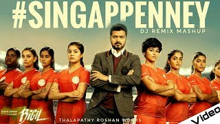 Singappenney remix /thalapathy Vijay /AR Rahman /ags production