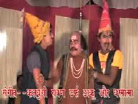 Bhandari Nautanki raniganj (mob9956408158)