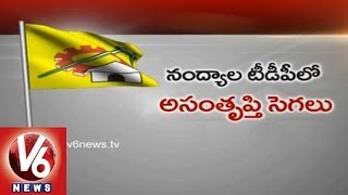 Nandhyala TDP leaders Queued up to Quit the party - Kurnool
