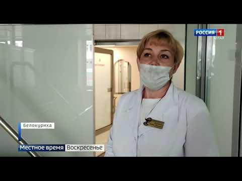 В Алтайском крае санаториям и курортам разрешили открыться