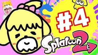 【しずえとこうじのラジオ実況 #4】早めにお風呂に入ろう! / スプラトゥーン2 thumbnail