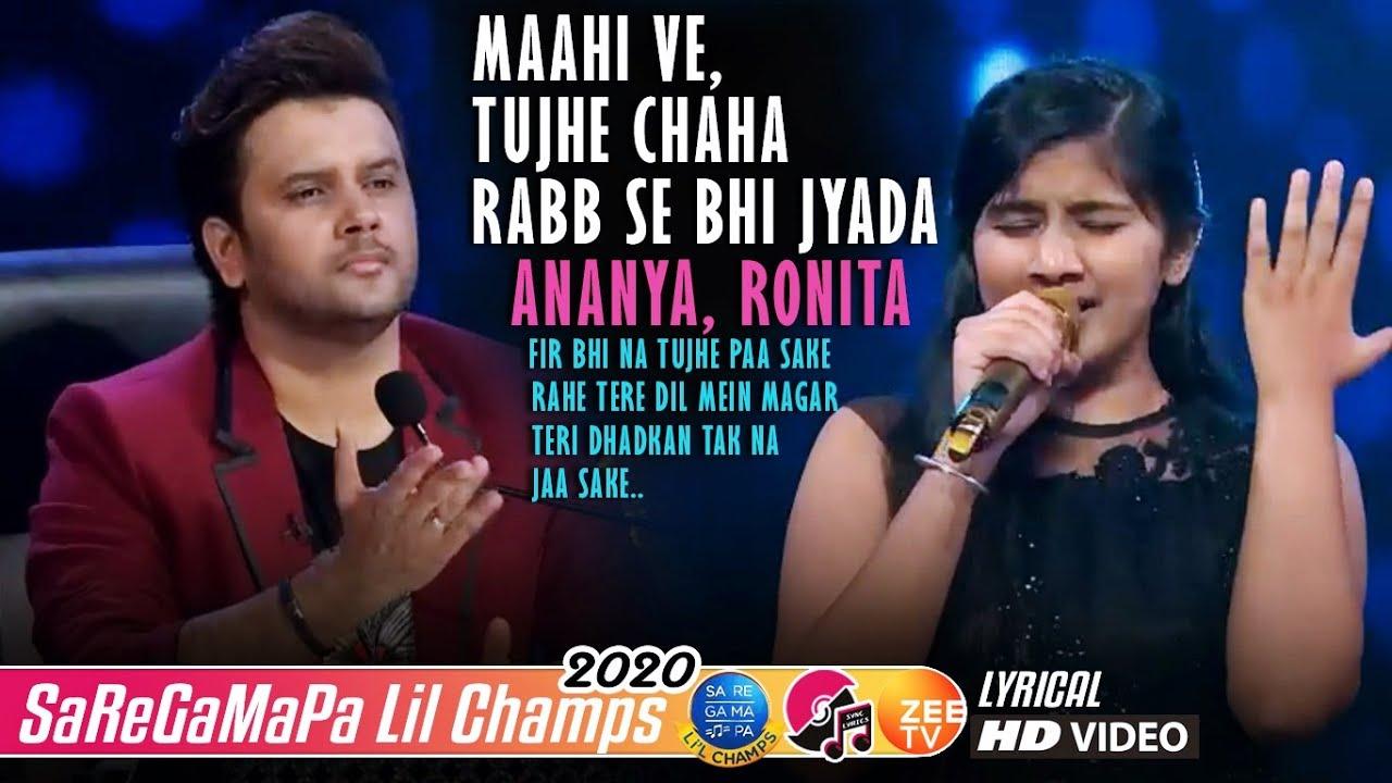 Maahi Ve - Ananya - Ronita Roy - Lil Champs 2020 - Neha Kakkar - Javed Ali - Himesh Reshammiya