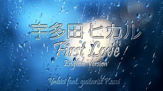 宇多田 ヒカル - First Love (English Version) (Yabisi Feat. ギタリスト Kosei)