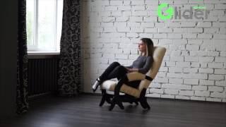 Кресло (глайдер) Glider Модель 68(, 2017-06-09T13:05:24.000Z)