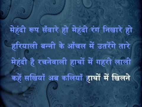 Mehndi Hai Rachnewali - Zubeidaa (2001) - Hindi