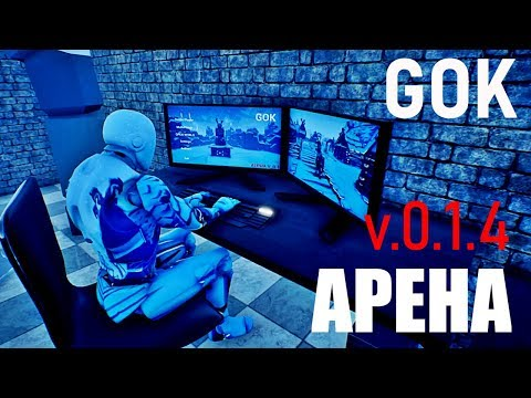 GOK (Game Of Kingdoms) STEAM ♦ ЖИЗНЬ КАКАТАКА !!! ♦ АРЕНА TEST