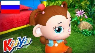 детские песни 5 маленьких обезьян KiiYii мультфильмы для детей