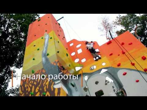 Установка скалодрома в парке им. Горького. Построить скалодром. Строительство скалодрома