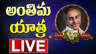 #YSVivekanandaReddy Live Last Rites From Pulivendula ||  YS Vivekananda Reddy Funeral LIVE
