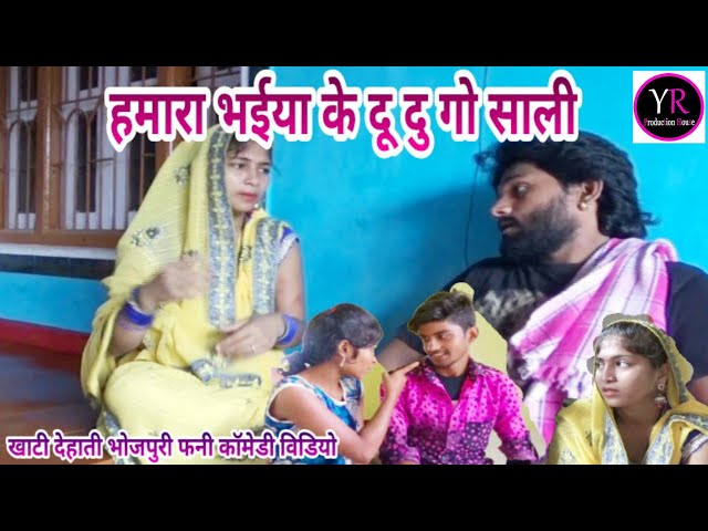Comedy Video || ????? ???? ?? ?? ?? ?? ???? ??? ??? ???? ??? ???? || Shivani Singh & Khesari 2,