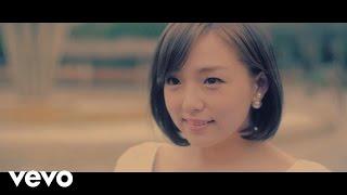 Ai Shinozaki - PepperMint