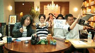 □山田玲司 ラブコメ漫画「Bバージン」で「モテるためにはどうしたらいいか?」を描き、対談漫画「絶望に効くクスリ」で400人近くの著名人と対談してきた漫画家山田玲司が ...