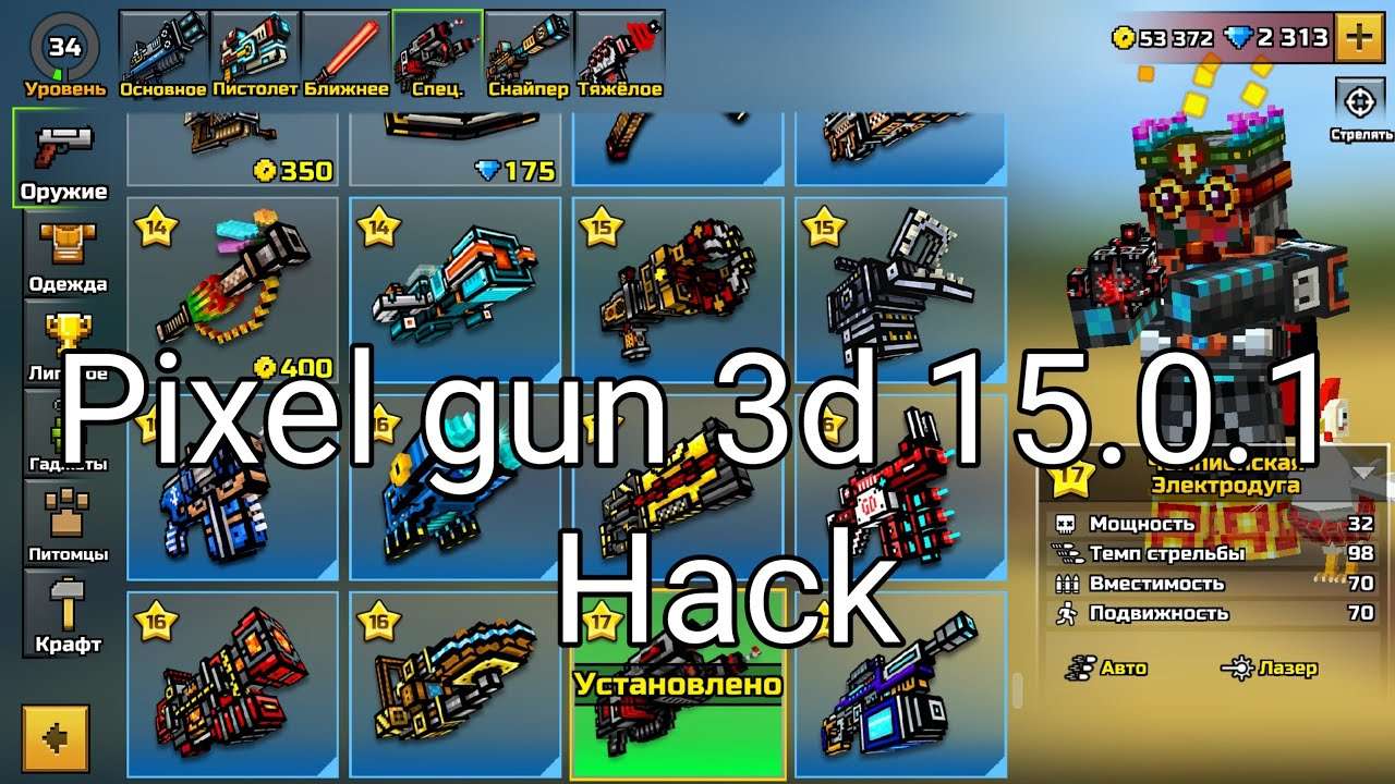 pixel gun 3d hack apk free download