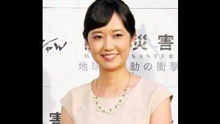 NHK朝の顔・上條倫子アナが結婚!一般男性と来春 「NHKニュース ...