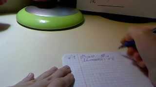 Математика 4 класс , М.И Моро  2 часть №1