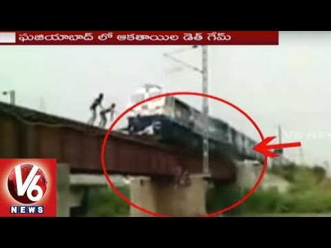 Dangerous Train Stunt By Crazy Teenagers In Ghaziabad | Exclusive Visuals | V6 News