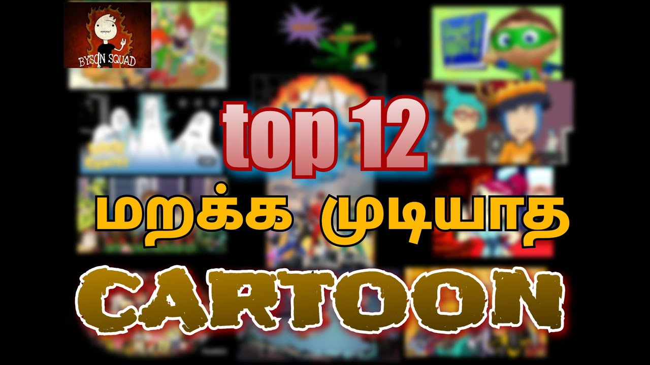 Download UNFORGETTABLE 90' S  KID CARTOONS (( CHUTTI TV  CARTOON )) YOUR FAVORITE CARTOONS BY THE BYSONSQUAD