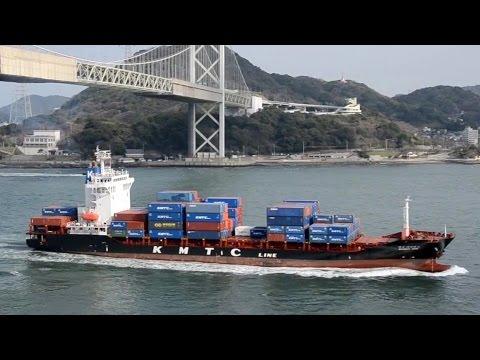 SUNNY IRIS - KMTC Line container ship