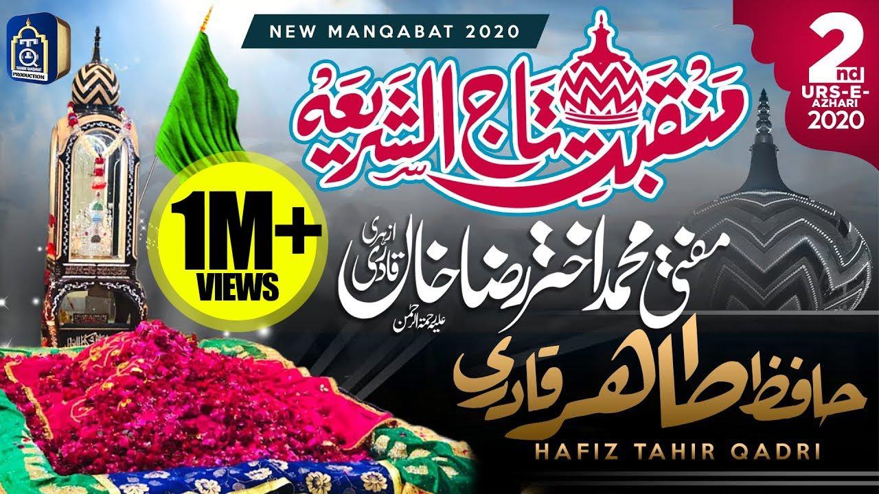MANQABAT 2020 TAJUSHARIAH | MUFTI AKHTER RAZA | HAFIZ TAHIR QADRI