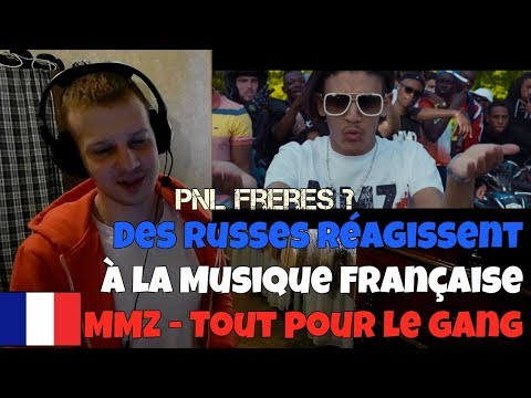 RUSSIANS REACT TO FRENCH MUSIC | MMZ - Tout Pour Le Gang | REACTION TO FRENCH RAP