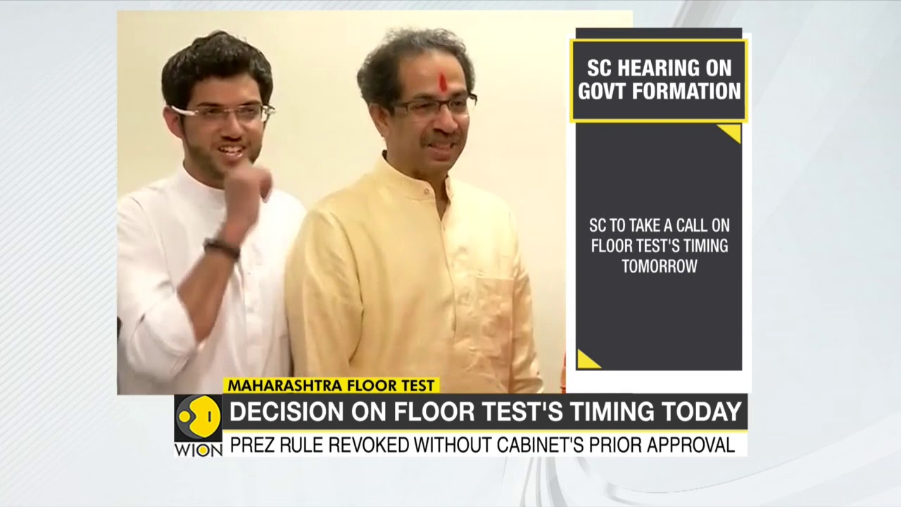 Maharashtra Floor Test: Apex Court to pass order today at 10.30 AM