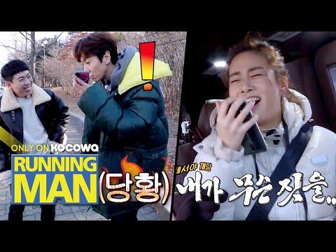 Kang So Ra And Lee Kwang Soo Are Clumsy [Running Man Ep 484]