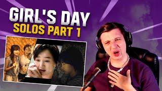 Deep Dive EP_21: Girl's Day(걸스데이) Solos: Yura - I'll love, S…
