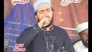 Video Ban Kay Khair Ul Wara (QASIM MADNI) download MP3, 3GP, MP4, WEBM, AVI, FLV Agustus 2018