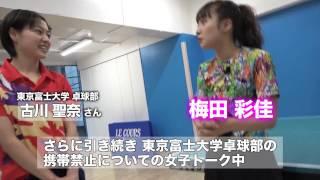 梅田彩佳のロケってみよう!:第8話・ガールズトークを続けた話 篇