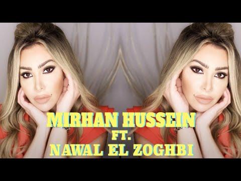 Mirhan Hussein | ميرهان حسين - أداء لشخصية الفنانة نوال الزغبي