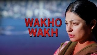 Wakho wakh | prabh gill | channo kamli yaar di | releasing on 19 february, 2016
