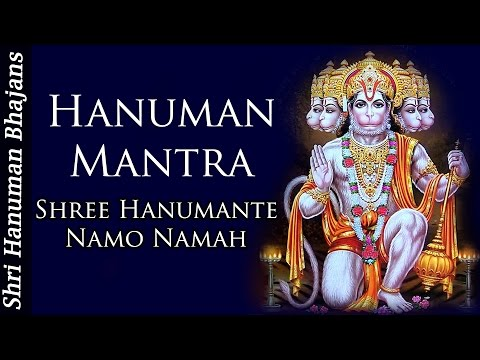 Hanuman Mantra - Shree Hanumante Namo Namah ( Hanuman Full Song )