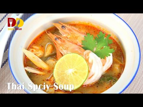 Thai Spicy Soup (Thai Food) ต้มยำกุ้ง | Tom Yum Goong